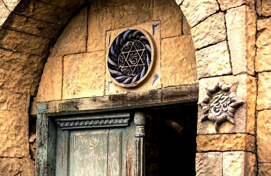 арабские символы в гамсутле