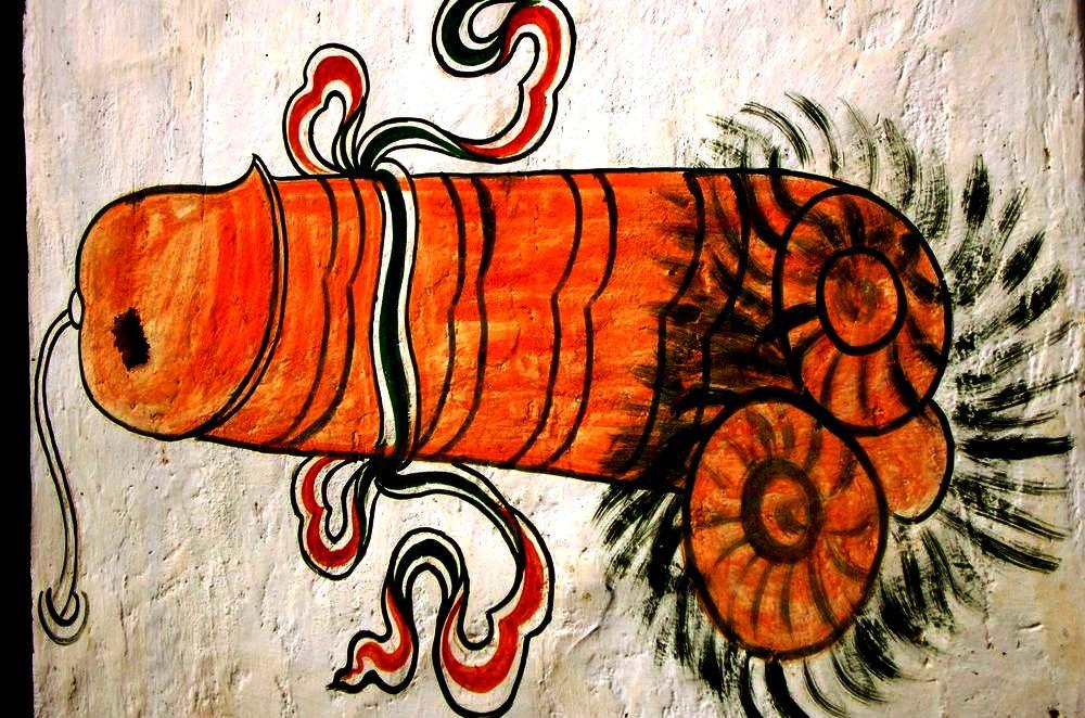 бутанский лингам