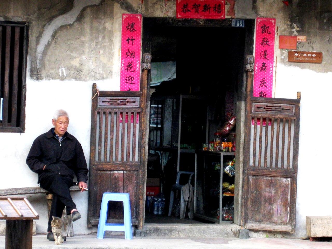 старый китаец