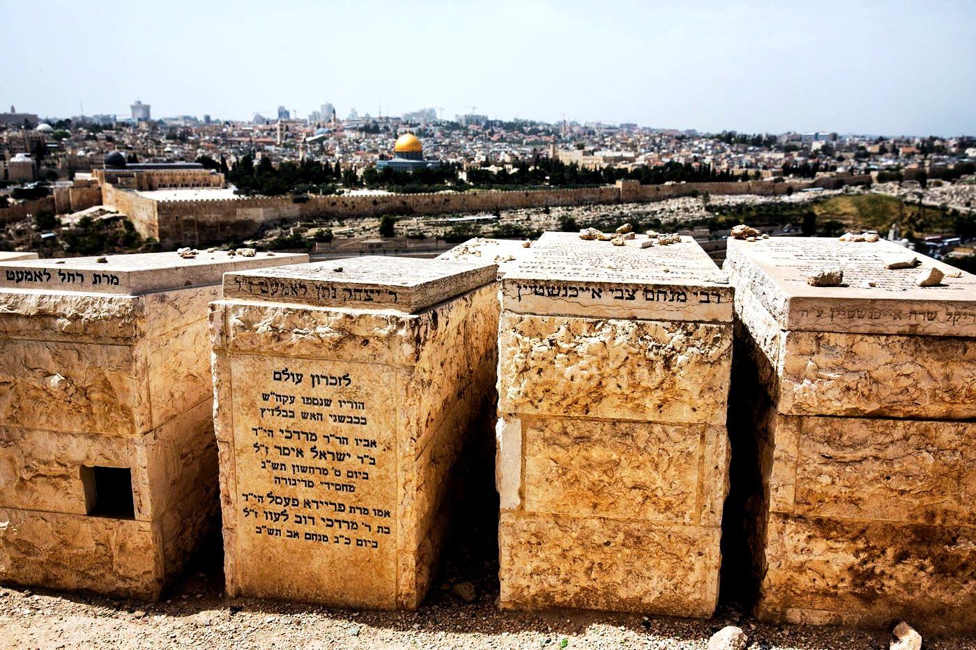 гробницы елеонской горы