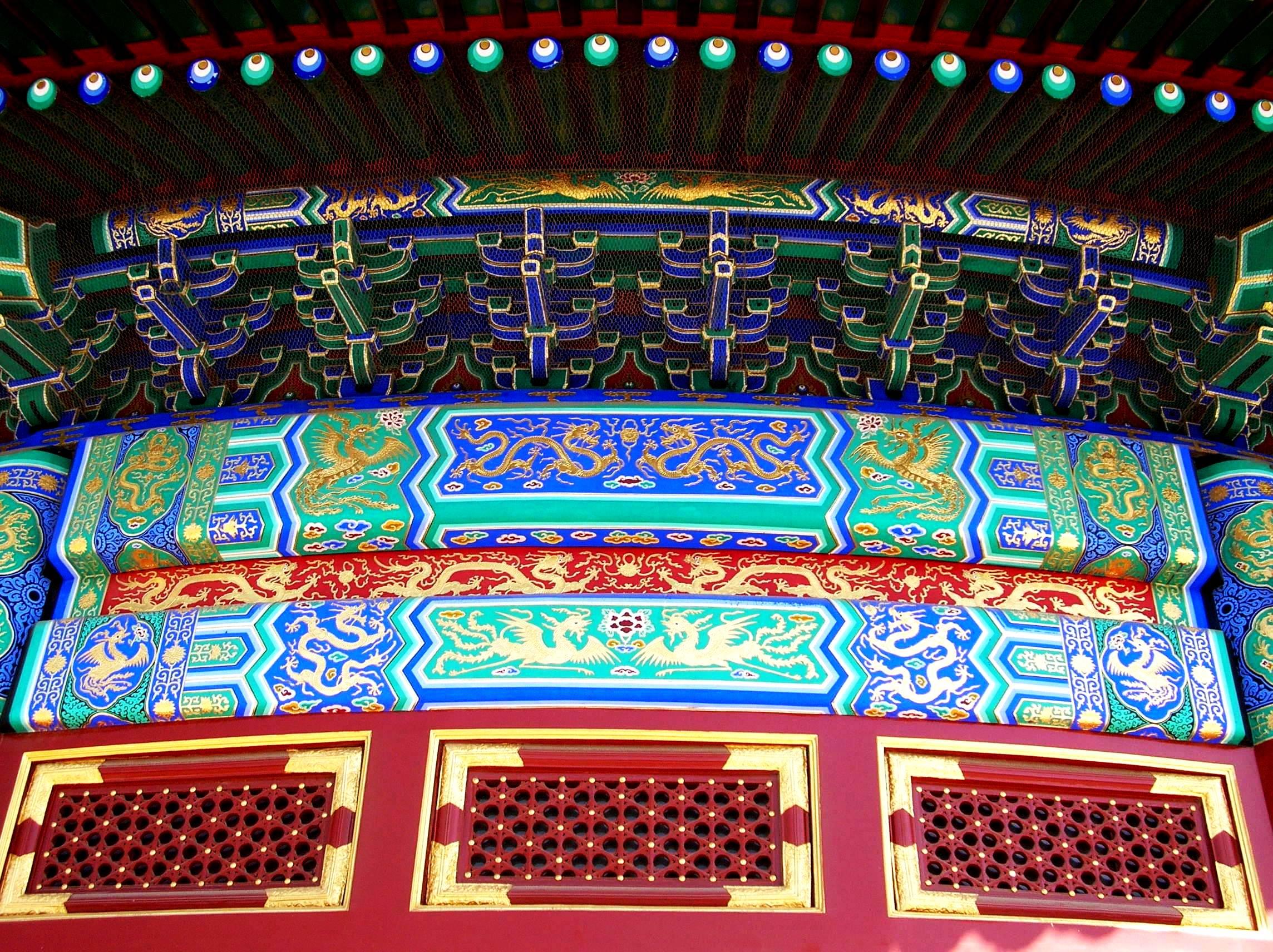 стены храма неба