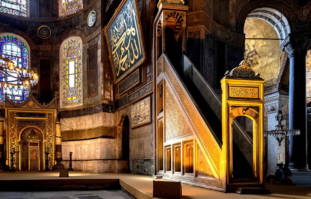 кафедра святой софии