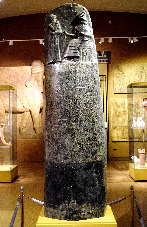 ассирийская стела