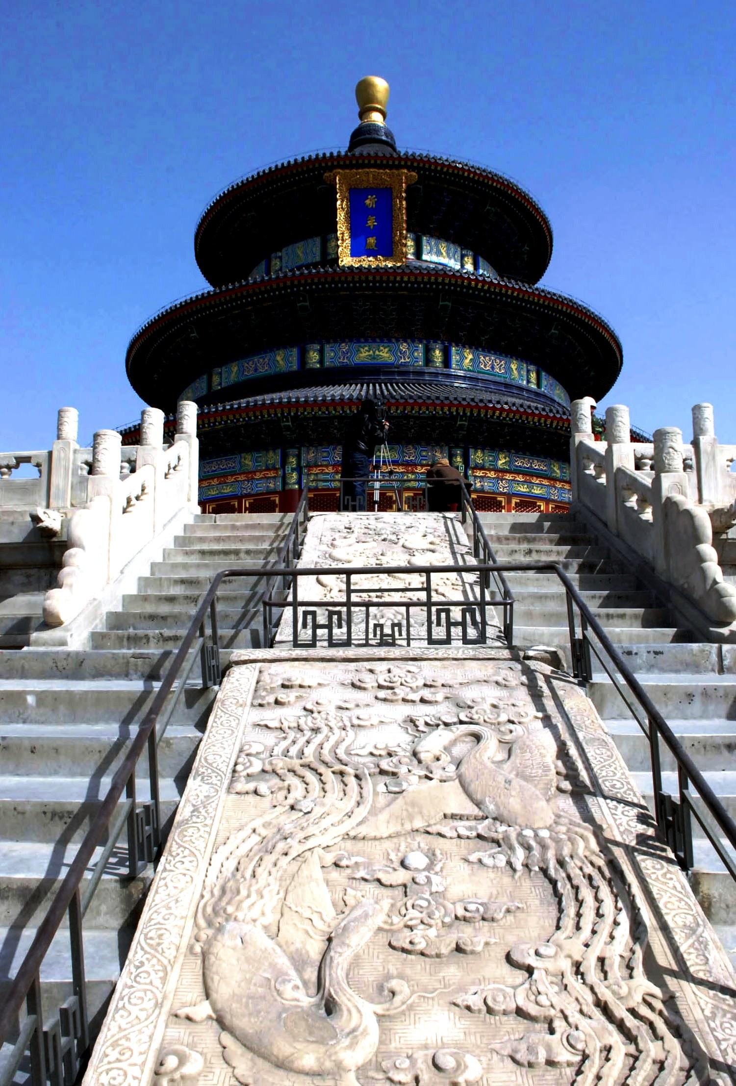 барельефы храма неба