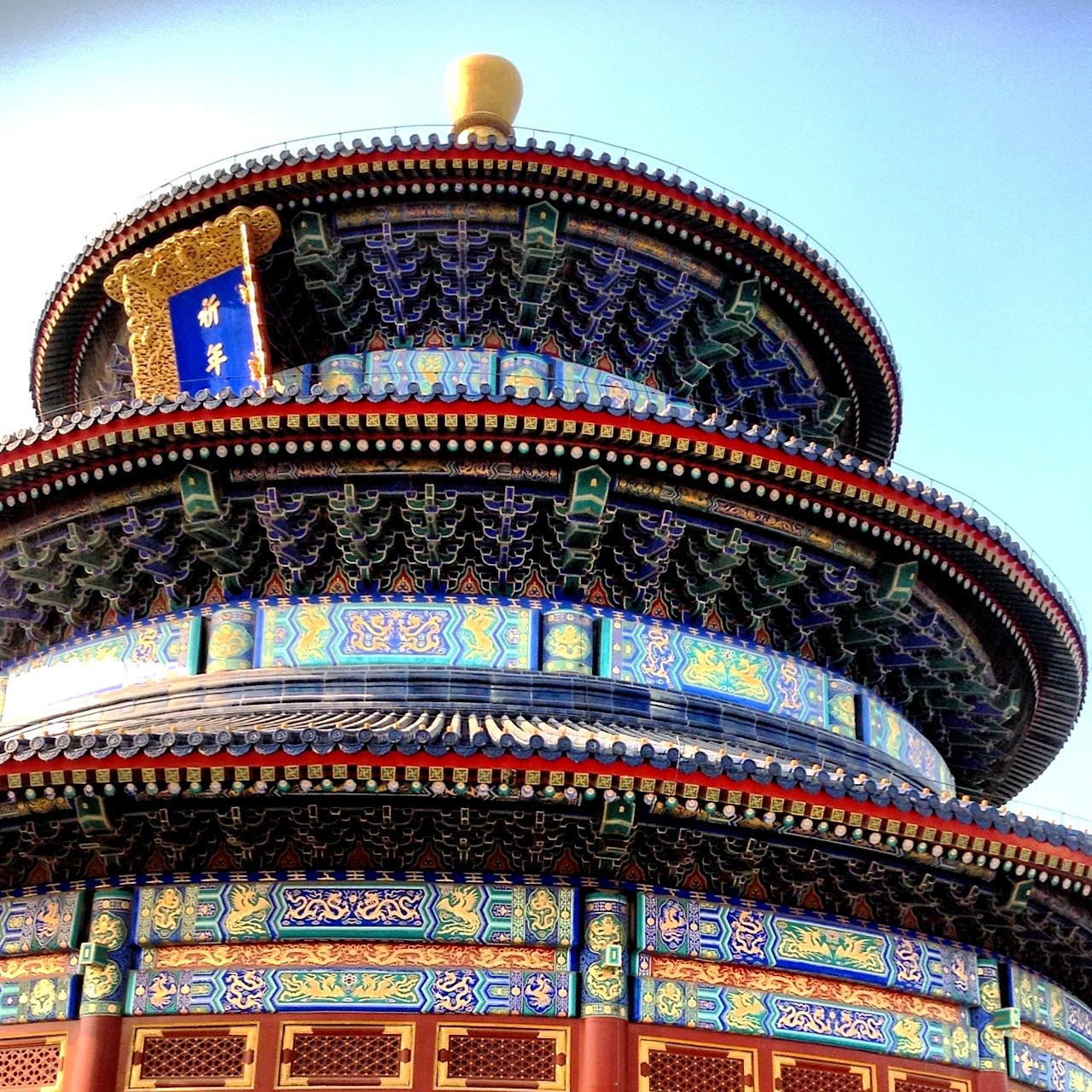 этажи храма неба