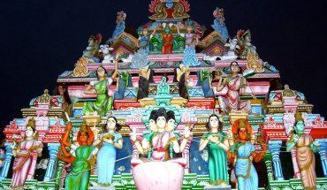 раманатхасвами