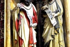 фигуры святых