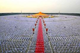 площадь для медитаций
