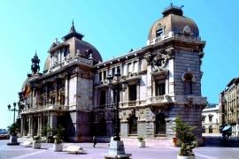 здания Картахены