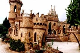 07вход в замок Коломарес