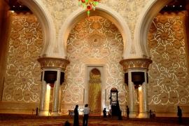 ковры мечети Зайда