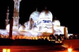 окрестности мечети Зайда