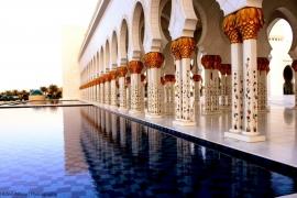 полы мечети Зайда