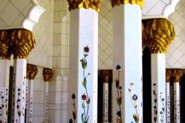 цветы в мечети шейха Зайда