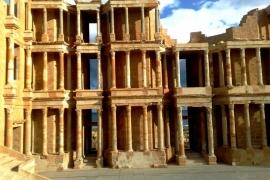 дворец в Сабрате