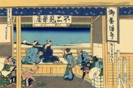 Ёсида на тракте Токайдо