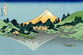 Отражение в озере Мисака в провинции Косю