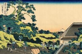 Район Сундай в Эдо