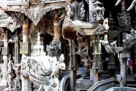 многообразие храма Истины
