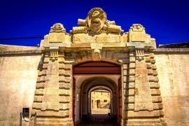 ворота форта Да Граса