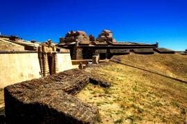 окрестности форта Да Граса