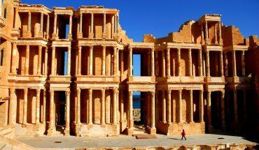 здание в Сабрате